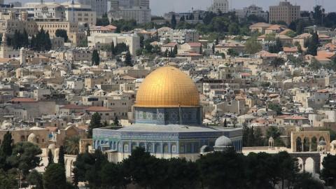 BECAS DE ESTUDIO EN ISRAEL PARA COLOMBIANOS